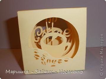 Мастер-класс, Поделка, изделие Бумажный туннель, Вырезание: Кофейный кубик Бумага Отдых. Фото 1