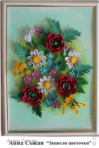 Картина, рисунок, панно Бумагопластика, Квиллинг: Для себя любимой Бумага День рождения, Отдых. Фото 1