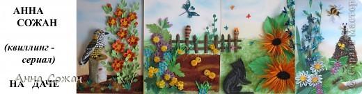 Картина, рисунок, панно Бумагопластика, Квиллинг: Встреча Бумага, Бумажные полосы, Пастель Отдых. Фото 15