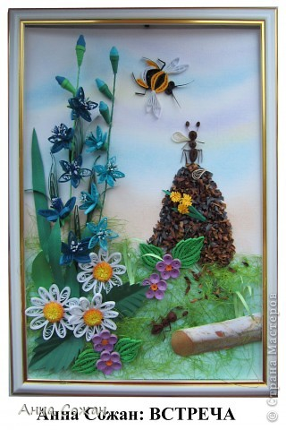 Картина, рисунок, панно Бумагопластика, Квиллинг: Встреча Бумага, Бумажные полосы, Пастель Отдых. Фото 1