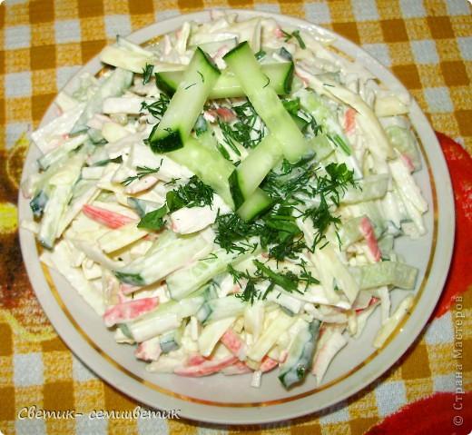 Салат нежность с ананасом рецепт с