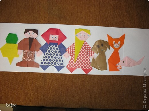 Поделка, изделие Оригами: