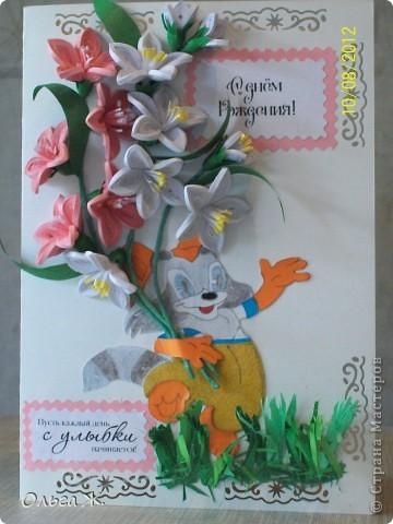Музкальные открытки с 8 матра