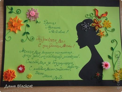 Дарить ли подарки учителям на 8 марта в Обливской,Кадые,Иваньковском