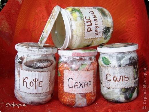 Баночки для сахара и соли своими руками