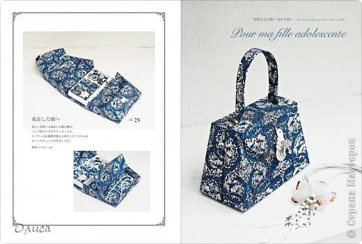 Поделка, изделие Моделирование: Шкатулка сумочка. Картонаж. Картон, Ткань. Фото 3