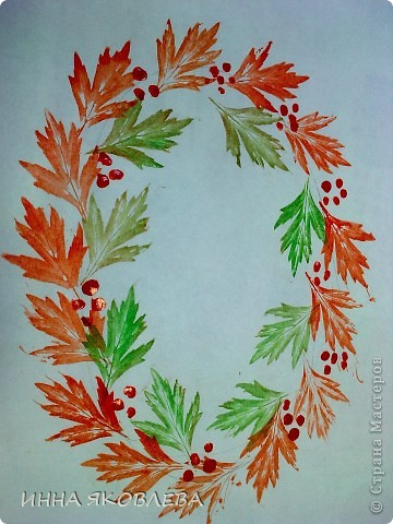 Блоги@mail ru осень рисуем листьями