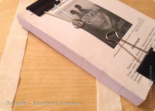 Мастер-класс, Поделка, изделие Декупаж, Шитьё: Книга своими руками Бумага, Клей, Нитки, Ткань. Фото 3