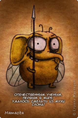 Игрушка, Мастер-класс, Поделка, изделие Шитьё: Мой Мухослоник + бонус Ткань. Фото 4