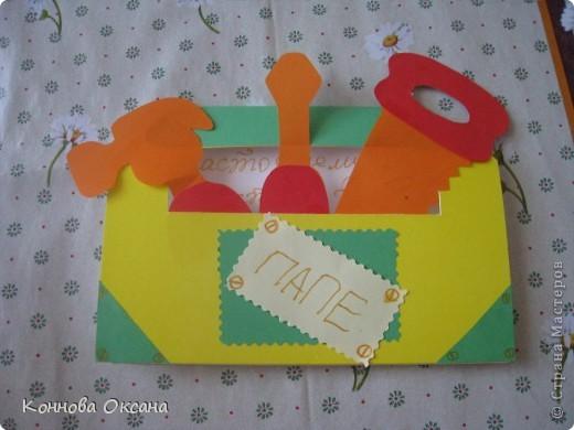 Подарок детей папе на день рождения своими руками