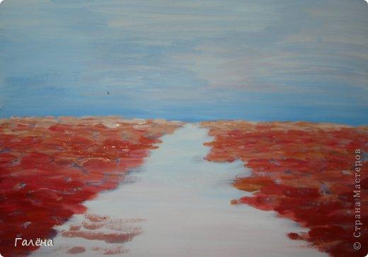 Мастер-класс Рисование и живопись: Утро туманное. Гуашь. Фото 3