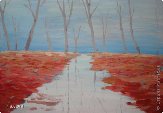 Мастер-класс Рисование и живопись: Утро туманное. Гуашь. Фото 4