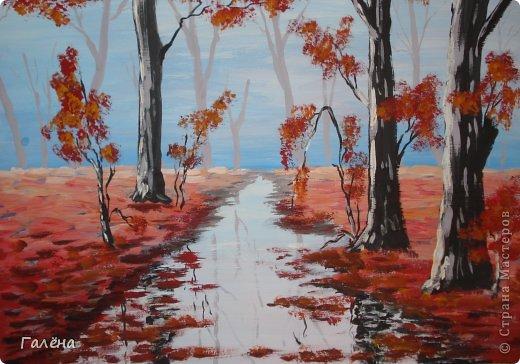 Мастер-класс Рисование и живопись: Утро туманное. Гуашь. Фото 9