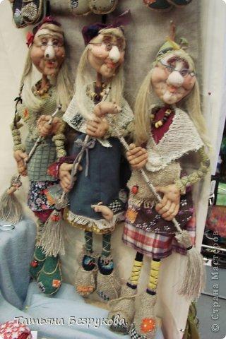 Фоторепортаж: VIII Международный Салон Кукол состоится в Москве на Тишинке с 4 по 7 октября 2012г. Часть 1.. Фото 22