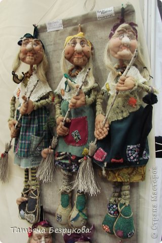 Фоторепортаж: VIII Международный Салон Кукол состоится в Москве на Тишинке с 4 по 7 октября 2012г. Часть 1.. Фото 23