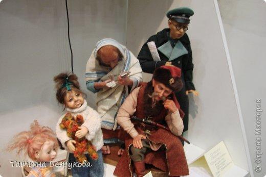 Фоторепортаж: VIII Международный Салон Кукол...Часть 2.. Фото 4