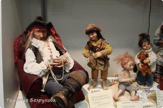 Фоторепортаж: VIII Международный Салон Кукол...Часть 2.. Фото 5