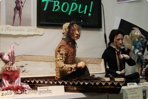 Фоторепортаж: VIII Международный Салон Кукол...Часть 2.. Фото 6