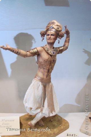 Фоторепортаж: VIII Международный Салон Кукол...Часть 2.. Фото 8