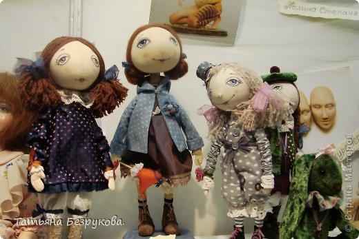 Фоторепортаж: VIII Международный Салон Кукол...Часть 3.. Фото 2