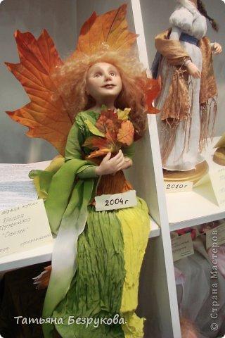 Фоторепортаж: VIII Международный Салон Кукол...Часть 2.. Фото 10