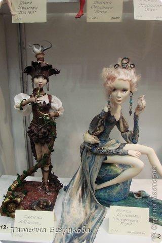 Фоторепортаж: VIII Международный Салон Кукол...Часть 2.. Фото 11