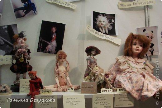 Фоторепортаж: VIII Международный Салон Кукол...Часть 2.. Фото 12
