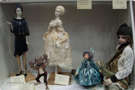 Фоторепортаж: VIII Международный Салон Кукол...Часть 2.. Фото 13