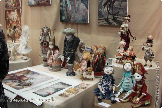 Фоторепортаж: VIII Международный Салон Кукол...Часть 2.. Фото 15