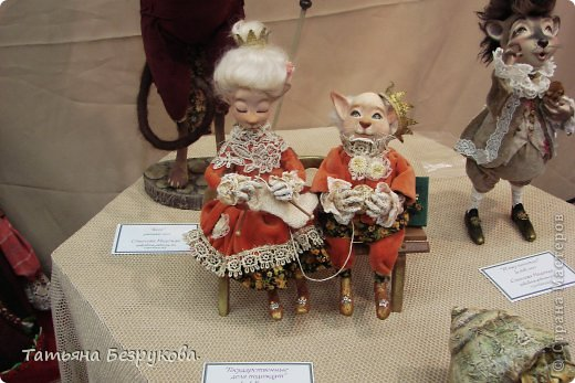 Фоторепортаж: VIII Международный Салон Кукол...Часть 2.. Фото 21