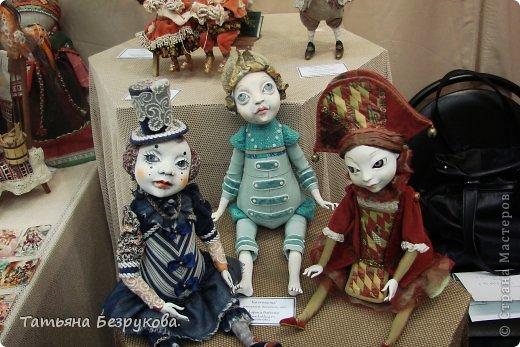 Фоторепортаж: VIII Международный Салон Кукол...Часть 2.. Фото 23