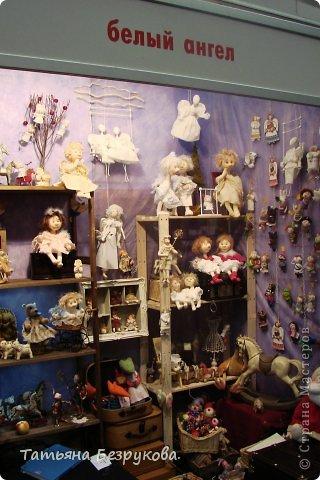 Фоторепортаж: VIII Международный Салон Кукол...Часть 3.. Фото 4
