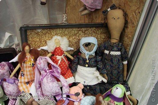 Фоторепортаж: VIII Международный Салон Кукол...Часть 3.. Фото 12