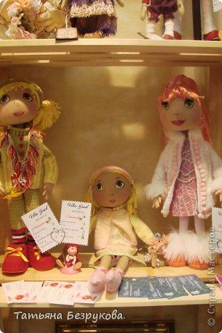 Фоторепортаж: VIII Международный Салон Кукол...Часть 3.. Фото 16