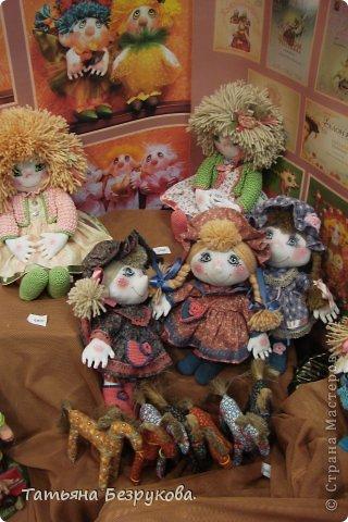 Фоторепортаж: VIII Международный Салон Кукол...Часть 3.. Фото 18
