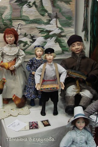 Фоторепортаж: VIII Международный Салон Кукол...Часть 2.. Фото 31