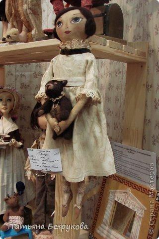 Фоторепортаж: VIII Международный Салон Кукол...Часть 3.. Фото 19