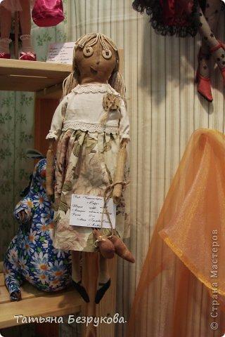 Фоторепортаж: VIII Международный Салон Кукол...Часть 3.. Фото 20