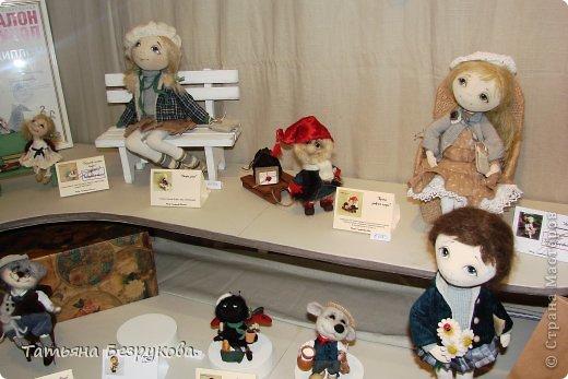 Фоторепортаж: VIII Международный Салон Кукол...Часть 3.. Фото 23