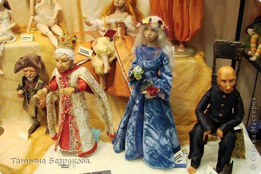 Фоторепортаж: VIII Международный Салон Кукол...Часть 2.. Фото 40