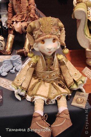 Фоторепортаж: VIII Международный Салон Кукол...Часть 3.. Фото 27