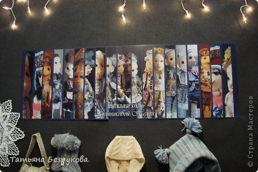 Фоторепортаж: VIII Международный Салон Кукол...Часть 3.. Фото 28