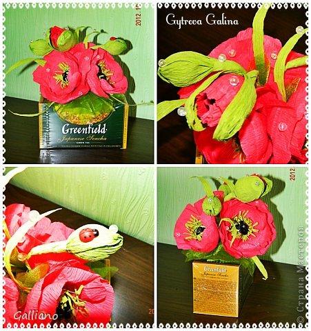 Свит-дизайн Бумагопластика: Чай с конфетками  Бумага гофрированная, Бусинки День рождения