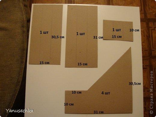 Органайзер из бумаги схема