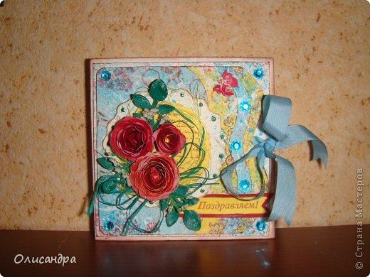 """Здравствуйте, мои дорогие! Сегодня хочу показать Вам коробочку для денежного подарка.   Первый раз делала на свадьбу     <a href=""""http://stranamasterov.ru/node/286226?t=1398"""" title=""""http://stranamasterov.ru/node/286226?t=1398"""">http://stranamasterov.ru/node/286226?t=1398</a>, а сейчас на день рождения.  Автор очень хорошего МК - Ми-На ...   <a href=""""http://mu-ha.blogspot.com/2009/09/blog-post_11.html"""" title=""""http://mu-ha.blogspot.com/2009/09/blog-post_11.html"""">http://mu-ha.blogspot.com/2009/09/blog-post_11.html</a>. Фото 16"""