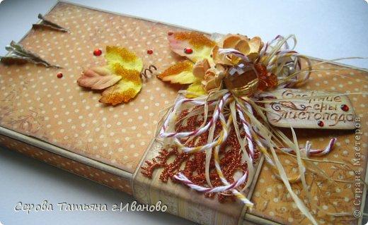 Открытка, Скрапбукинг: Шоколадницы Бисер, Бумага, Бусинки. Фото 3