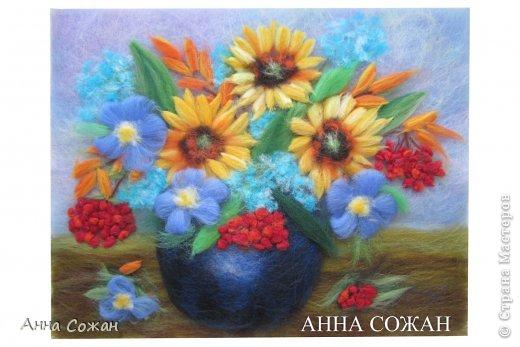 Картина, панно, рисунок Валяние (фильцевание), Рисование и живопись: Встретились Осень и Лето в одном букете! Шерсть. Фото 1