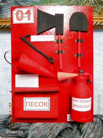 Поделки с детьми о пожарной безопасности