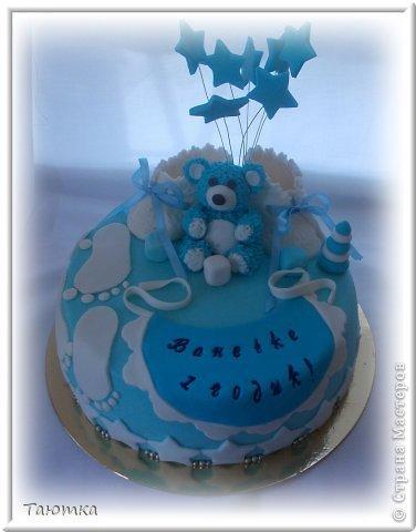 Мастер-класс Лепка: МК Мишка из мастики День рождения. Фото 14