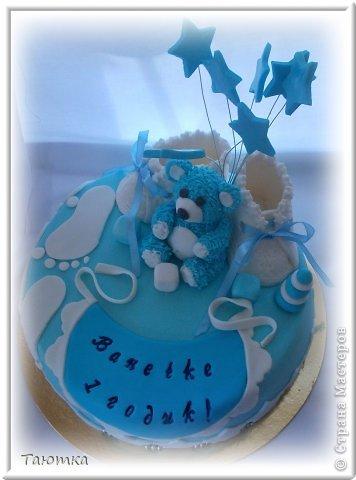 Мастер-класс Лепка: МК Мишка из мастики День рождения. Фото 1